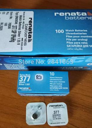 Батарейка для часов Renata 377 SR626SW  1.55 V