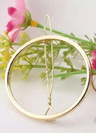 Оригинальная заколка-зажим золотистый круг