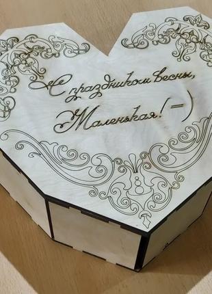 Подарочная коробка сердце большая дерево сердце
