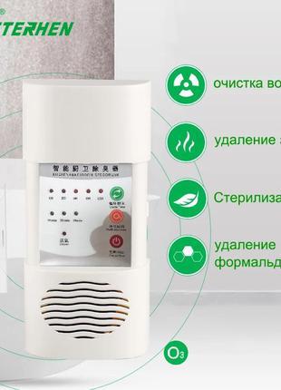 Озонатор дезинфикатор очеститель воздуха осведитель