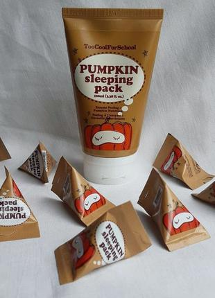 Нічна маска для лиця Too Cool For School Pumpkin Sleeping Pack
