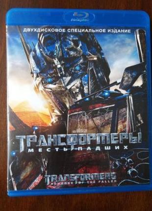 Blu-ray диск «Трансформеры: Месть падших» 2009 (2-х дисковое и...