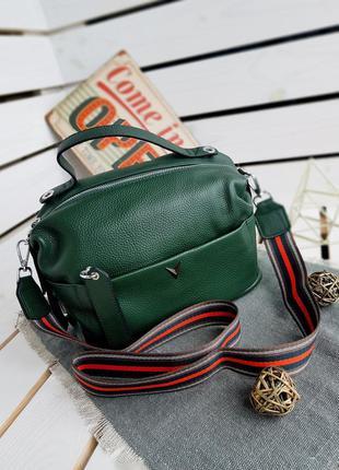 Женская кожаная сумка 👜 зелёная с длинным ремешком