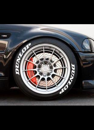 DUNLOP Стикеры на шины