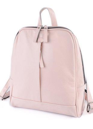 Женский рюкзак кожаный, пудра