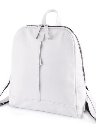 Кожаный женский белый рюкзак