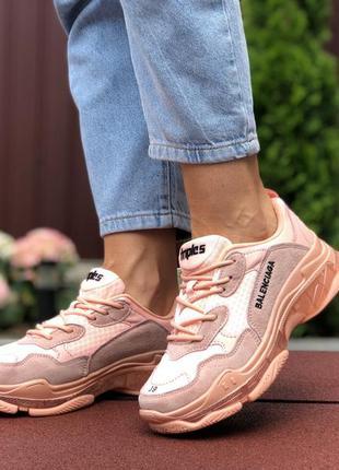 Крутые женские кроссовки balenciaga triple s пудровые (розовые)