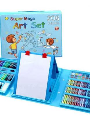 Детский набор для рисования,208 предметов,с мольбертом,два цвета