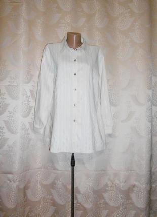 Длинная рубашка chicc