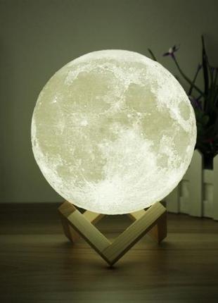 3D светильник Moon Light