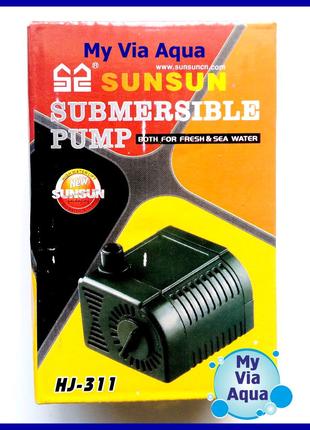 Насос, помпа для фонтана SunSun HJ-311