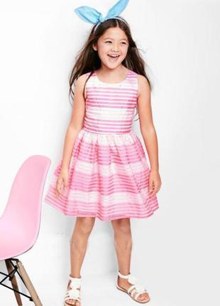 Красивое нежное платье children's place девочкам 8-9 лет 134 см