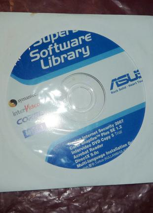 Asus Super Software Library - M1181