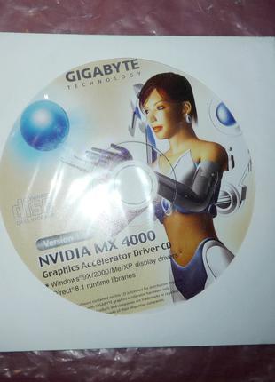 GIGABYTE Graphics Accelerator Driver NVIDIA MX 4000. №2.
