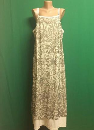 Длинное нарядное платье-сарафан