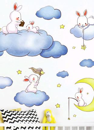 Интерьерная виниловая наклейка на стену обои Зайчики на облаках