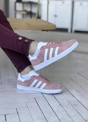 Кроссовки женские💥 adidas gazelle топ качество 💥 кроссовки адидас