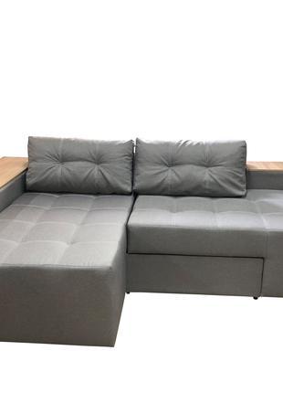 Угловой Домино (2400/1600) серый