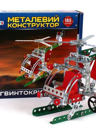 """Конструктор металлический """"Вертолёт"""", 185 дет"""