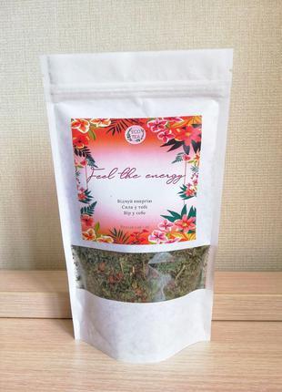 Чай травяной ВИТАМИННЫЙ
