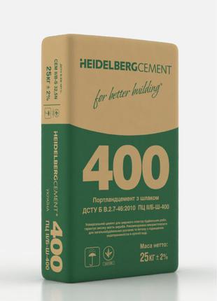 Цемент М400 Хайдельберг, цемент заводской М500 Киев