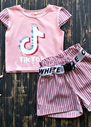 Стильный костюм для девочек, футболка тик ток и шорты