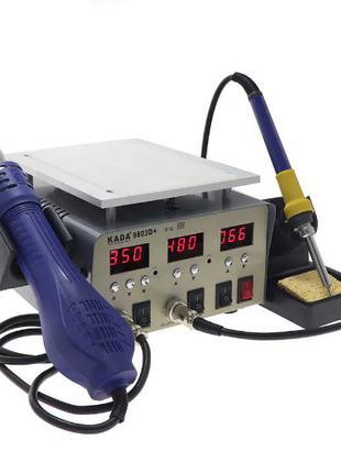 Паяльная станция 3 в 1 cепаратор фен паяльник KADA 9803 D+ под...