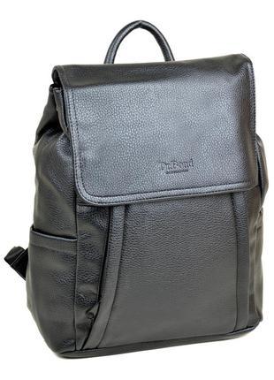 Мужской черный рюкзак из качесивенного кожзама