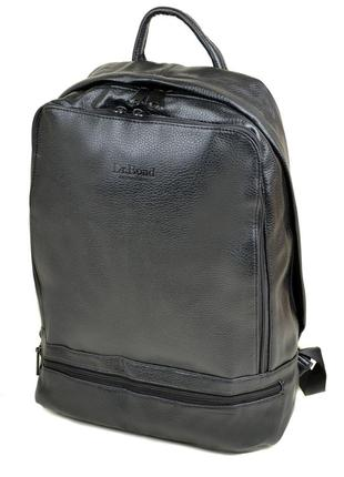 Мужской черный рюкзак из качественного кожзама