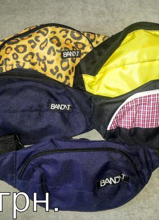 Поясная сумка Бандит Бананка Bandit кондукторка сумка на пояс