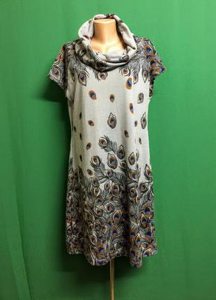 Теплое трикотажное платье vila joy