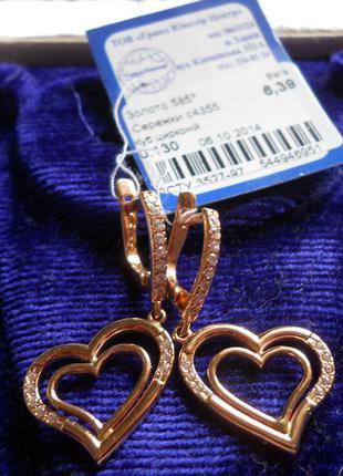 Золотые серьги сердечки-подвески,вес 6,39 гр. 585 пробы.Украина.