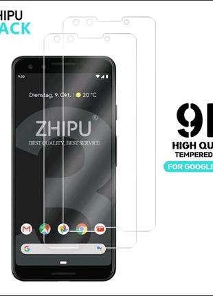 2 шт. Защитное стекло Google pixel 3