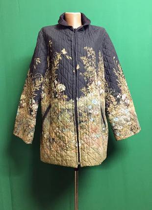 Демисезонная стеганная куртка