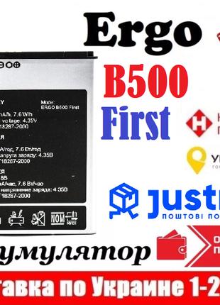 Аккумулятор / Батарея Ergo b500 First / a556 Blaze / a502 Aurum