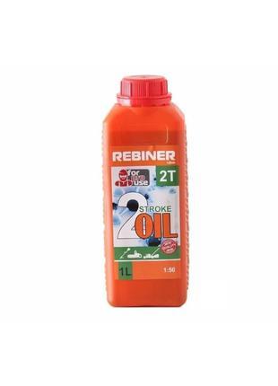 Масло Rebiner Для Двухтактных Бензиновых Двигателей • (Литва)
