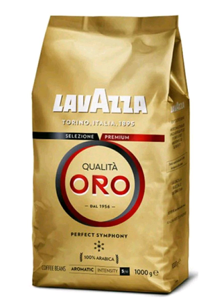 ШАРА!!!Кофе ЗЕРНО Lavazza Лавазза лаваца