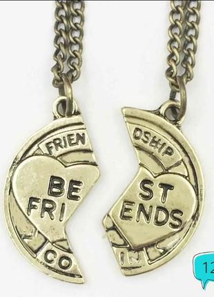 Парные кулоны для друзей best friends