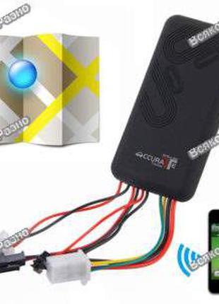 Автомобильный GPS/GSM/GPRS трекер отслеживания GT06. Сигнализация