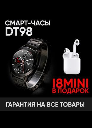 Умные Смарт-Часы NO.1 DT98 + 2 ПОДАРКА