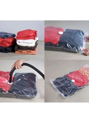 Вакуумный пакет мешок для хранения одежды.