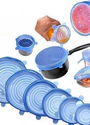 Силиконовые крышки универсальные Super stretch silicone lids 6 шт