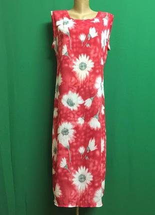 Яркое длинное пляжное платье (m/l)