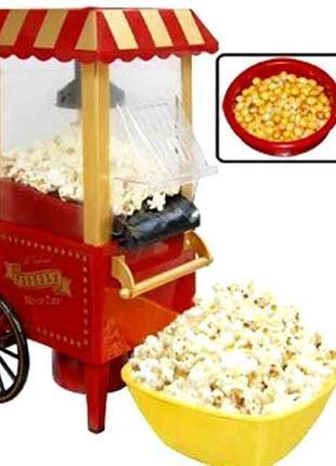 Аппарат для приготовления попкорна (WM-26) / Попкорница / Аппарат