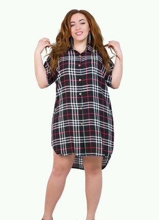 Рубашка-платье (большой размер)