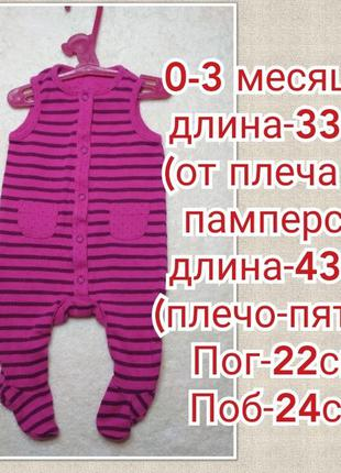 Sale человечки человечек комбинезон на девочку 0-3 месяцев 💥 р...