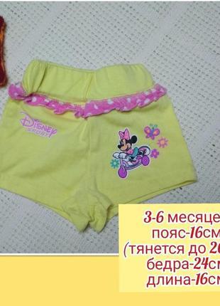 Трикотажные шорты шортики на девочку 3-6 месяцев 💥 распродажа