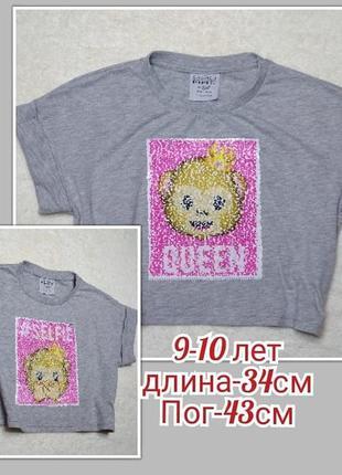Топ футболка с пайетками перевёртышами на девочку 9-10 лет 💥 р...