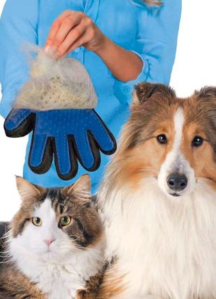 Перчатка для вычесывания шерсти собак,котов Trye Touch