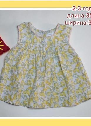 Распродажа 💥 летняя блузка туника на 2-3 года